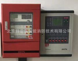 北京七氟丙烷气体灭火装置销售