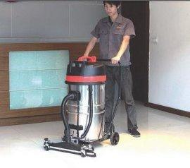 吸尘吸水两用机(ZD98-2B-70L)