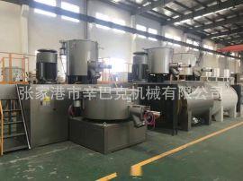 PVC混料机组,SRL-Z200/500混合机组,立式混料机