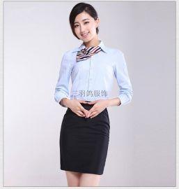 定做襯衣 定制襯衫 女士斜紋長袖襯衣 女款修身方領襯衫 職業襯衣