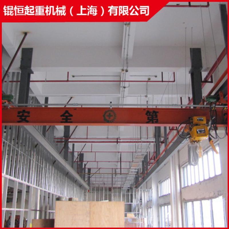 上海廠家直銷1t歐式懸掛單樑起重機懸掛行車吊車懸掛端樑倒掛行車