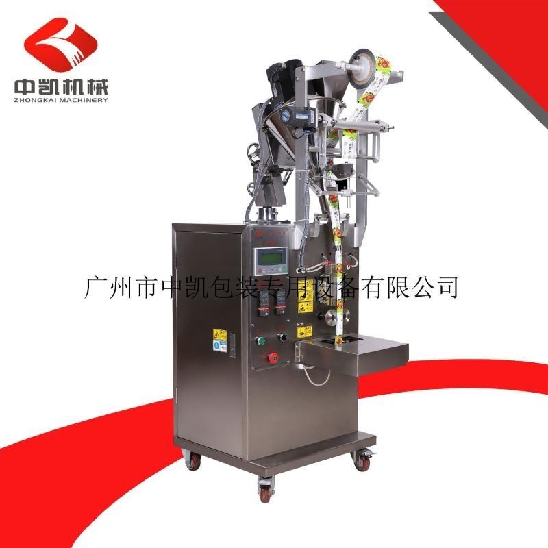 厂家直销粉剂粉末定量包装机 立式包装机 酵素粉营养粉包装机