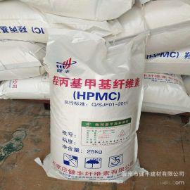 羟丙基甲基纤维素HPMC 厂家直销羟丙基甲基纤维素 建筑级纤维素醚