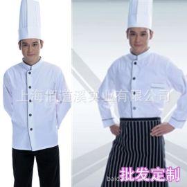 餐饮厨房工作服春秋酒店饭店服厨师工作服长袖工服可刺绣印刷logo