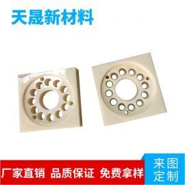 氧化铝陶瓷片工业高强度特种陶瓷绝缘耐高温耐腐防磁精密陶瓷管