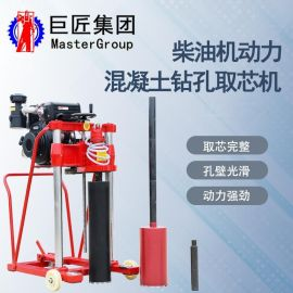 HZC-20型柴油高速护栏钻孔机 小型牵引式混凝土钻孔取芯机
