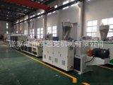 單螺桿擠出機 塑料管材擠出機 塑料管材生產線 PE PVC 擠出生產線