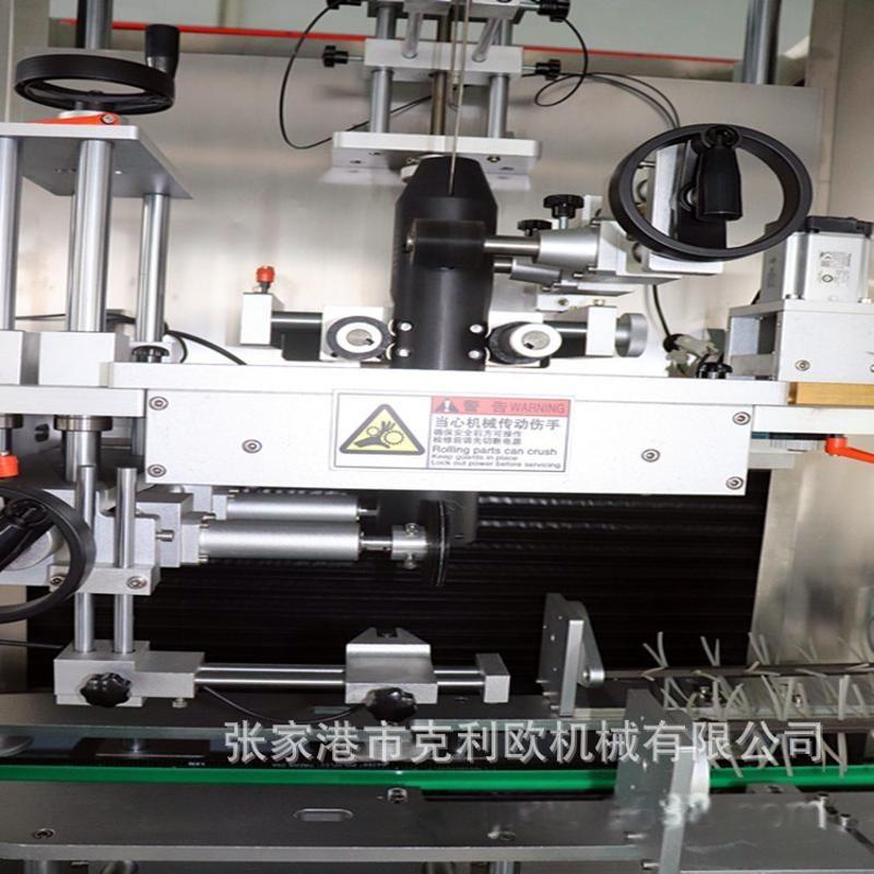 全自动热收缩套标机 纯净水 大桶套标机