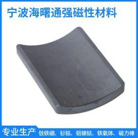 强磁厂家定做铁氧体磁瓦片 钕铁硼强力磁铁 各种磁铁片 铁氧体