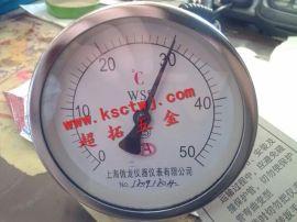 上海傲龙温度计 重庆指针式圆盘温度表 **空调机组温度计