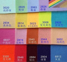 各种颜色无纺布绒棉羊毛毡型号等