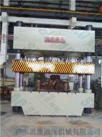 钢木门成型油压机液压机
