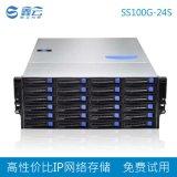 24盤位 磁盤陣列 IPSAN NAS ISCSI高性價比 網路存儲 SS100G-24S