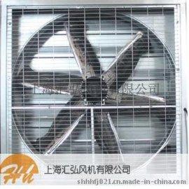 1.38米防爆型负压风机 耐高温负压风机
