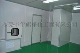 东莞塘厦无尘室净化工程 无尘室设计施工专家