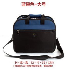 应急工具包-汽车应急工具包-救援工具包