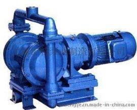 厂家直销DBY-15电动衬 隔膜泵安装尺寸免费换配件