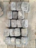 混合稀土金属--储氢合金粉和镍金属氢化物电池