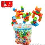 98塊 積木玩具 手提袋裝 環保塑料 兒童益智玩具