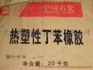 燕山石化丁苯橡胶SBS4303