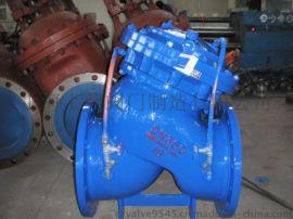 厂家批发供应 多功能水泵控制阀 过滤活塞式可调减压阀