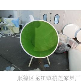 厂家出售 茶杯椅 玻璃钢躺椅 四脚咖啡杯椅子
