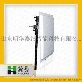 RFID 超高频无源读卡器