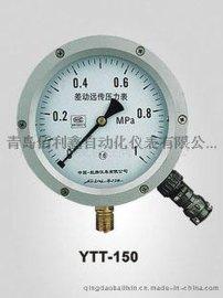 现货供应各种规格可订做 化工锅炉生产用耐震压力表 气压表