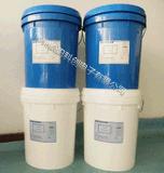锡后处理锡保护剂AF-820锡防变色剂(酸性耐高温型)