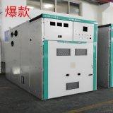高压开关柜KYN61-40.5铠装移开式交流金属封闭开关柜柜体 温州上华电气定做