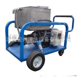 工业高压清洗机 500公斤电驱动水喷砂除锈清洗机 长期供应宏兴牌