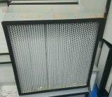 供应北京高效过滤器厂家,广州君鸿有隔板过滤器厂家报价
