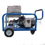 弔籃清洗機高壓水射流除鏽高壓清洗機超高壓外牆拉毛機