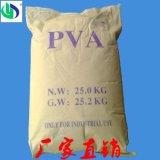 【厂家直销】热溶型聚乙烯醇PVA0599粉末(低聚合度、高醇解度)