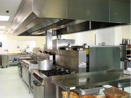 上海普陀区厨房设备清洗维修和工具安全操作规范