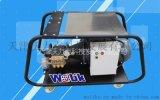 广西玉林小广告清理高压清洗机 沃力克WL2150造纸厂专用管道高压疏通机 高压水射流清洗机