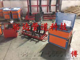 浦东新塑管熔接机多少钱