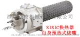 空气自身预热烧嘴换热器 碳化硅SISIC材料
