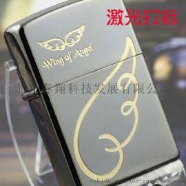 礼品、logo、标牌、机箱、陶瓷激光刻字