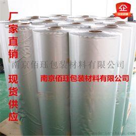 南京铝箔复合膜厂家现货1米1.2米12丝14丝铝箔膜卷PET铝箔复合卷膜铝箔复合膜复合铝箔卷膜铝箔膜卷材厂家