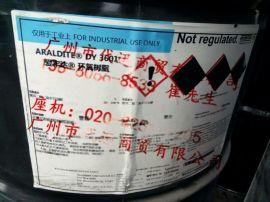 活性稀释剂Huntsman亨斯迈Araldite DY-3601聚丙二醇**