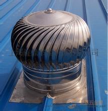安裝細節圖600型無動力風機屋頂通風器