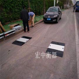 河南焦作180吨两片板汽车轮轴检测仪多少钱一台