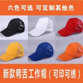 现货网眼帽 网帽厂家批发 工厂直销帽子定制