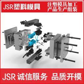 塑料模具加工 塑料模具开模制造 塑料模具厂塑料注塑生产制作设计