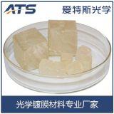厂家供应 晶体方块硫化锌 高纯度硫化锌切片