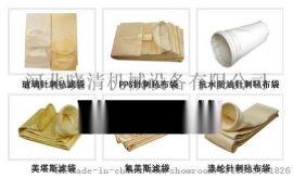 涤纶  毡拒水防油防静电除尘布袋,厂家直销大量供应