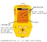 防爆声光震动四合一气体检测仪,进口四合一气体检测仪