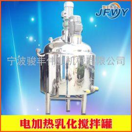 不锈钢电加热导热油高剪切均质乳化搅拌罐