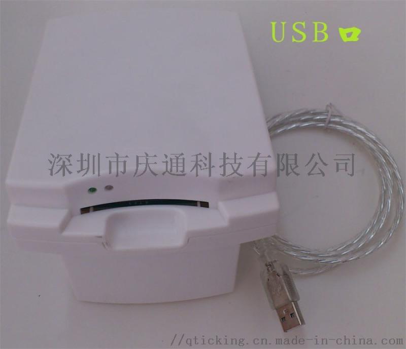 URD-EB-N庆通接触式IC卡读写器无驱